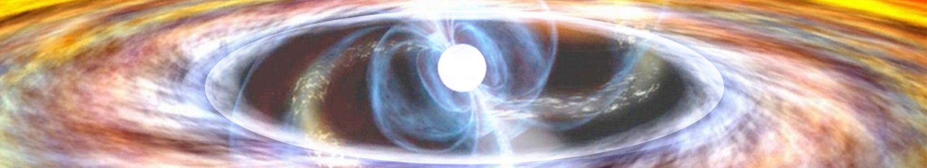 Пульсар времени
